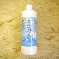 液体石鹸えみな-Water-