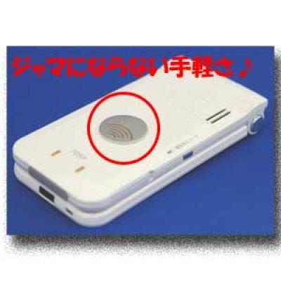 画像2: Bhado 携帯電話用