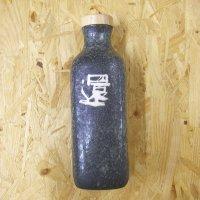 還元くん4 (低電位水素製造ボトル)  850cc×1本