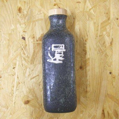 画像1: 還元くん4 (低電位水素製造ボトル)  850cc×1本