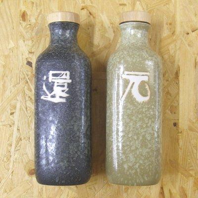画像1: 還元くん4 (低電位水素製造ボトル)  850cc×2本
