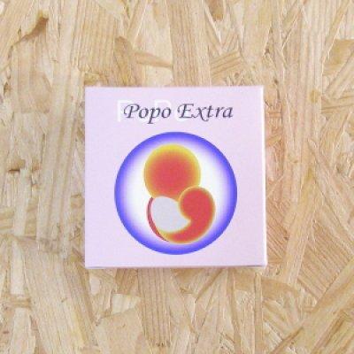 画像1: 化粧石鹸 Popo Extra(ぽぽ エクストラ)