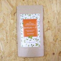 おきなわヘナ オレンジブラウン系(旧・琉球ほおずき色)