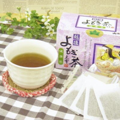 画像1: 越後よもぎ茶