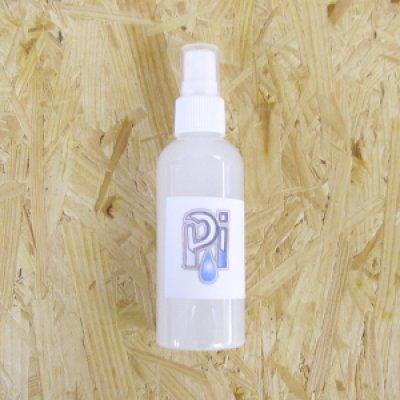 画像1: 燃焼効率向上液 Pi
