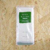 TAKEFU 竹のキッチンクロス(食器拭き)