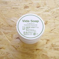Vida Soap(ビダ石鹸) さっぱりタイプ