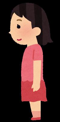 キレイに立っている女性のイラスト