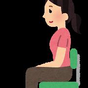 キレイに座っている女性のイラスト