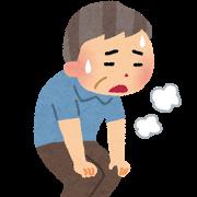 膝をおさえている男性のイラスト