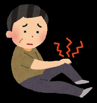 膝痛が起こる原因